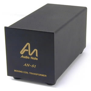 AN-S1 - Audio Note