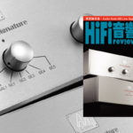 обложка Hi-fi Review February 2015