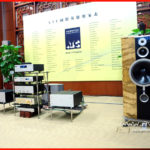 M10 Line c EMM Labs Meitner (премьера ATC EL150A на Guangzhou Advanced Audio Show 2008) фото с портала avbuzz.com
