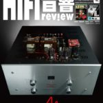 фото с фб-страницы HiFi Review & PersonalAudio.hk
